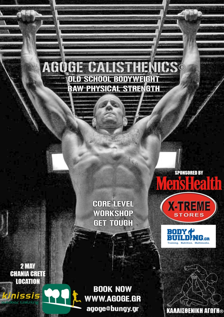 Agoge Calisthenics Poster 2015